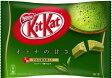 【288枚で送料無料】ネスレ日本 キットカットミニ オトナの甘さ抹茶 12枚 ×24個セット (食品・お菓子・チョコレート)(4902201168212)