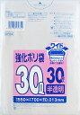 【 令和 新元号セール11/18 】日本サニパック 強化ポリ袋 ワイド 30Lサイズ 半透明 30枚入り UH34 (ゴミ袋 ぽり袋)( 4902393539340 )