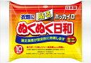 【送料無料・まとめ買い×3】【興和】【ホッカイロ】ホッカイロ...