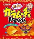 湖池屋 タイのカラムーチョチップス 大辛ホットチリ味 53g×12個セット (食品・お菓子・ポテトチップス)