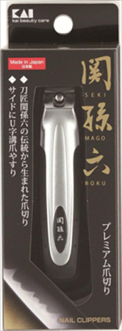 【貝印】関孫六 ツメキリ type101 日本製 爪切り ( つめきり ) ( 4901601268867 )
