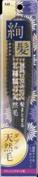 KQ 天然毛ブラッシングセットブラシ(絢髪) 1個