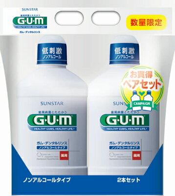 GUM デンタルリンスNA ペアセール 500ml