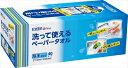 【送料無料・まとめ買い×3】【日本製紙クレシア】スコッティ ファイン 洗って使えるペーパータオル ボックス 40枚×3点セット ( 4901750353407 )