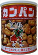 【送料無料】三立製菓 カンパン ホームサイズ 475g × 8 個セット ( 食品 保存食 缶パン ) ( 4901830051124 )