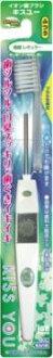 徐離子牙刷超細定期身體通常 ★ 共 3150 日元在 ★