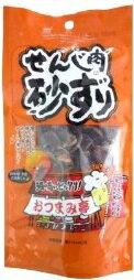 【送料無料】大黒屋食品 せんじ肉砂ずり 45g × 50 個セット ( 食品・おつまみ・珍味 ) ( 4974953109959 )