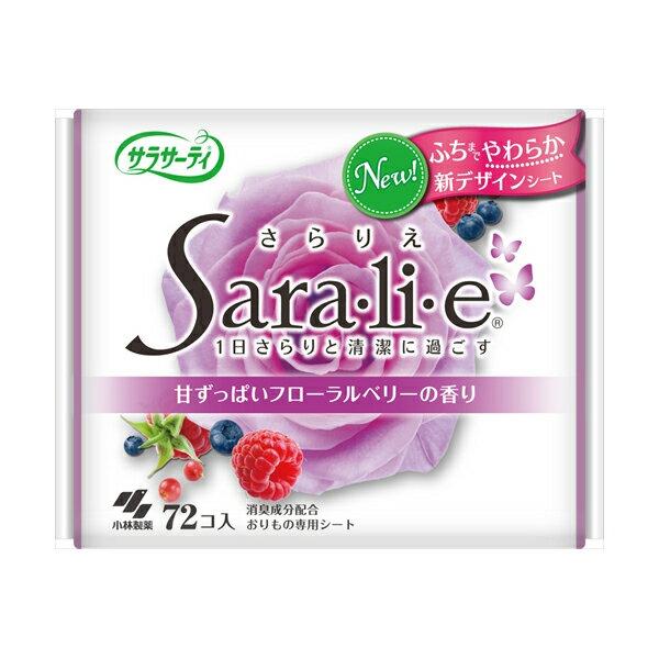 【小林製薬】サラサーティ サラリエ Sara・l...の商品画像