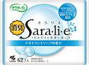 サラサーティ SARA LI E ( さらりえ ) デオドラントソープの香り 62個入