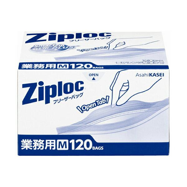 旭化成 業務用ジップロック フリーザーバッグ Mサイズ