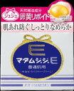 ジュジュ化粧品 マダムジュジュE クリーム 普通肌用 52G ( 4901727103011 )
