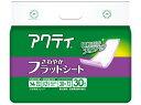 日本製紙クレシア アクティ さわやかフラットシート 30枚 ×5点セット(4901750805135)