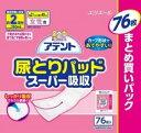 大王製紙 アテント 尿とりパッド スーパー吸収 テープタイプ 女性用 約2回吸収 76枚入 ( 4902011769814 )