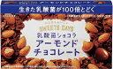【送料無料】ロッテ スイーツデイズ 乳酸菌ショコラ アーモンドチョコレート 86g×80個セット ( 4903333166749 )