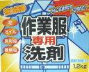 【無くなり次第終了】ロケット石鹸 作業服専用洗剤 1200G ( 4903367301581 )