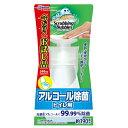 【数量限定】スクラビングバブル アルコール除菌 トイレ用 本...