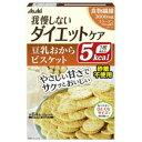 【決算セール】アサヒヘルスケア リセットボディ 豆乳