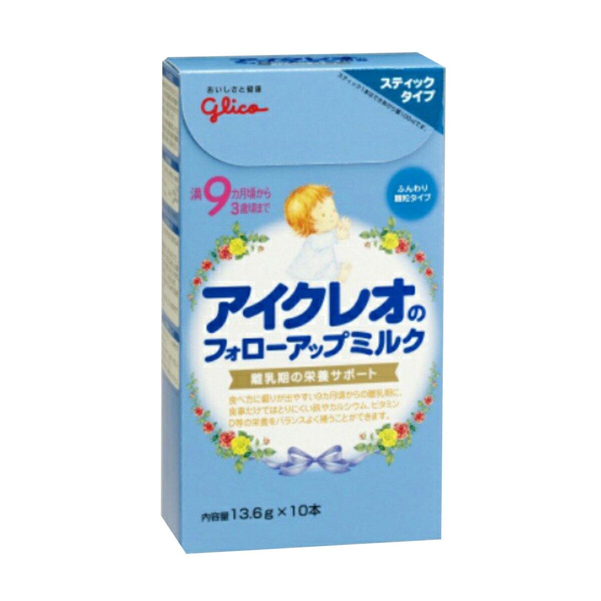 決算セールアイクレオフォローアップミルクスティックタイプ13.6G×10本入り(ベビー用品ミルク)(