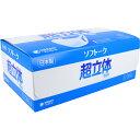 ユニチャーム 超立体マスク ソフトーク ふつう 100枚入 日本製(使い切り不織布マスク)(4903111504152)※無くなり次第終了 パッケージ変更の場合あり