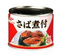 【令和・早い者勝ちセール】マルハニチロ さば煮付 190g EO 缶詰 (4901901145707)