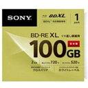 【送料無料 まとめ買い×5】ソニー 録画用100GB 3層 2倍速 BD-RE XL書換え型 ブルーレイディスク 1枚入り BNE3VCPJ2×5点セット ( 4548736007727 )