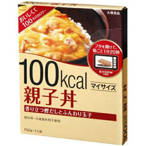 大塚食品 マイサイズ 親子丼 150g (食品 レトルト 親子丼)(4901150100212)※パッケージ変更の場合あり
