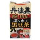 【限定特価】大阪ぎよくろえん 丹波黒100% 濃く出る黒豆茶 6g×26包 (健康茶)( 4901223313198 )