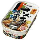 マルハニチロ さんま塩焼 缶詰 75g (食品 缶詰め サン...