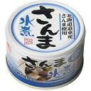 【訳ありアウトレット】マルハニチロ あけぼの さんま水煮 缶詰 150g(食品 缶詰め サ