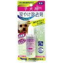 内外製薬 子犬用 涙やけ除去剤 30ML (4975733050478)