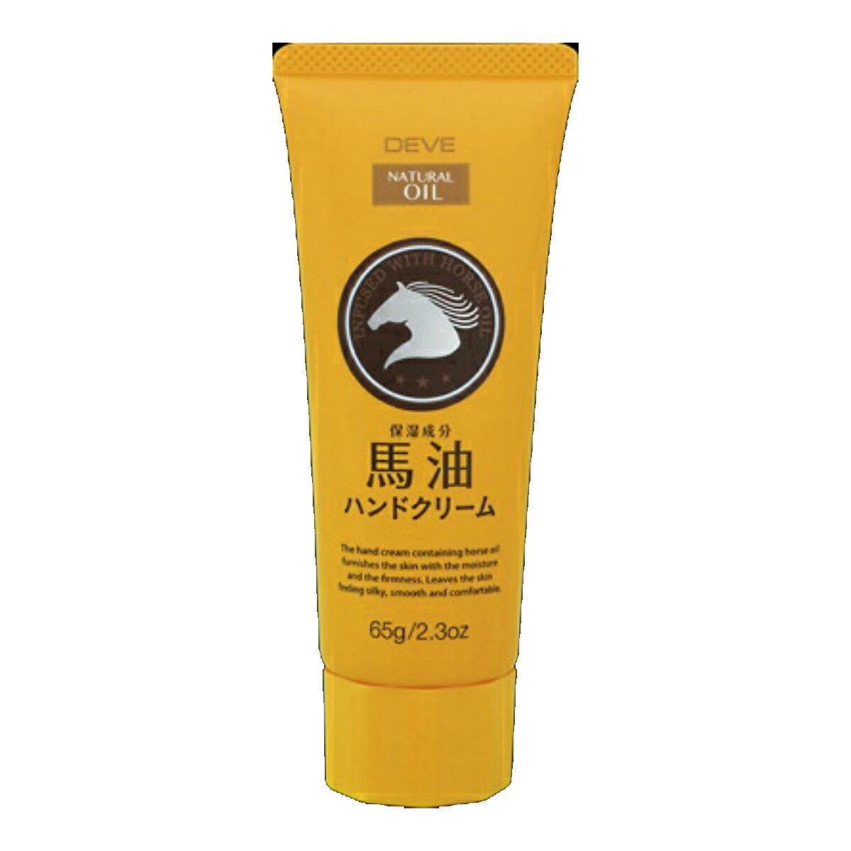 熊野油脂 ディブ 馬油ハンドクリーム 65g ( 4513574024335 ) ( 馬油・ハンドケア・日用品 )