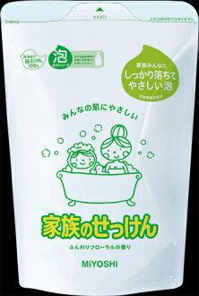 MIYOSHI SOAP miyoshi家族的肥皂泡沐浴露替換用鬆軟的花香的香味550ml*5分安排(4537130102190)