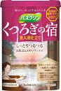【無くなり次第終了】バスクリン くつろぎの宿 美人湯仕立て600G 医薬部外品 ( お風呂 入浴剤 ) ( 4548514138421 )