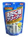 【48個で送料無料】ピクス 洗たく槽クリーナー 280g ( 1回分 ) ( 酸素系タイプの洗濯槽クリーナー ) ×48点セット ( 4900480220218 )
