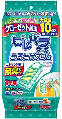 アース製薬 ピレパラアース つるだけスリム ニオイがつかない無臭タイプ 10個入り 1年用 ( 4901080575814 )