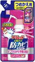 アース製薬 アースレッド お風呂の防カビスプレー ピンクヌメリ予防プラス ローズの香り つめかえ用 350ml ( 4901080652614 )