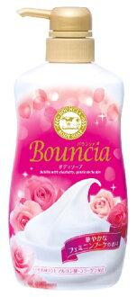 香氣牛奶香皂 bouncia 身體肥皂迷人女性花束 550 毫升泵體 (4901525005944)