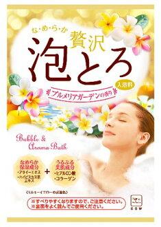 香氣牛奶肥皂浴故事豪華泡沫脂肪肝沐浴費 plumeriagasen 30 g (浴沐浴鹽) (4901525006002)
