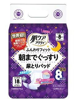 皮膚護理尿墊 8 吸收 18 床單 (4901750804770) (成人紙尿褲,護理用品和夜尿布)