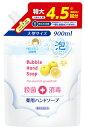 第一石鹸 殺菌・薬用 薬用泡ハンドソープ 特大約4.5回分 グレープフルーツの香り(900mL)