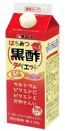【12本で送料無料】タマノ井 はちみつ黒酢ダイエット 濃縮 500ml×12個セット ( 4902087155146 )