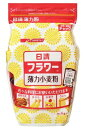 【送料込】日清製粉 小麦粉フラワー 薄力小麦粉 チャック付 1×15個セット ( 4902110320664 ) ( 料理・粉・小麦粉 )
