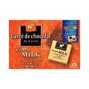 【6個セット】森永製菓 カレ・ド・ショコラ フレンチミルク 21枚×6点セット(お菓子 チョコレート)(4902888219450)