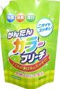 ロケット石鹸 かんたんカラーブリーチ 詰替用2000ML 大容量(液体酸素漂白剤 つめかえ)(4903367092588)