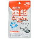 メイクトモロー オットジンクプラス 20粒 ( 亜鉛サプリメント 健康食品 ) ( 4966779599984 )