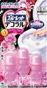 小林製薬 ブルーレットデコラル アロマピンクローズの香り 7.5g×3本入 ( 4987072038697 ) ( 汚れ防止・黄ばみ防止・デコレーション )