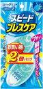 小林製薬 スピードブレスケア ソーダミント 30粒×2個パック ( 4987072041055 ) ...