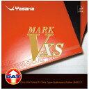 其它 - 【メーカー直送・代引不可・同梱不可】 【ヤサカ】 ヤサカ(Yasaka) 裏ソフトラバー マークV XS 20 アカ CA B70