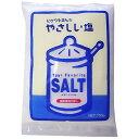 【メーカー直送・代引不可・同梱不可】 【関東塩業】 やさしい塩 750g