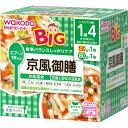 【まとめ買い×5】和光堂 BIGサイズの栄養マルシェ 京風御膳 1歳4か月頃から